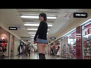 Micro Mini Skirt In Public